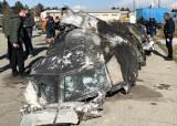 이란 직항 막히자…격추됐던 우크라 여객기, 캐나다인 몰렸다