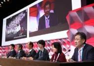 강원도 '2024 동계청소년올림픽' 유치 성공…'北 공동개최' 요청
