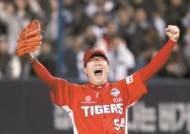정규시즌 우승팀 한국시리즈 홈 경기 늘어난다