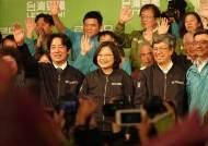 """中 """"하나의 중국 원칙 지켜라""""…차이 총통 당선 축하 국가에 엄중 항의"""