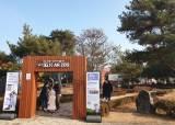 북극곰 '소환'해 재롱보는 증강현실(AR)동물원 가보니