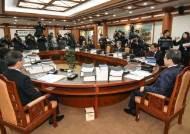 """선관위 """"비례OO당 명칭 불허""""···비례자유한국당 못만든다"""
