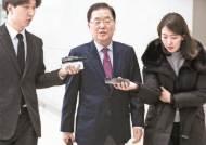 """김계관 """"남한 설레발"""" 조롱···정의용 """"과장 발언"""" 논란"""