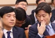 """주광덕 """"이성윤, 좌천검사 조롱""""···문자 공개한 법무부 """"아니다"""""""