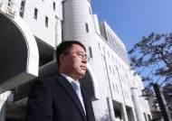 '사법농단' 의혹 유해용 무죄···양승태·임종헌 어떻게 되나