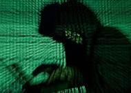 PC방 컴퓨터 21만대 감염시켜 포털 검색어 조작한 일당