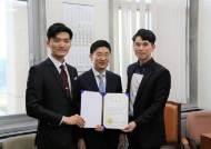 모와커뮤니티 김온수 단장, 미래세대 교육복지 기여 국회 보건복지위원장 표창