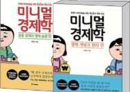 [소년중앙] 서평 쓰고 책 선물 받자- 소중 책책책