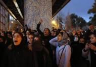 """트럼프, 이란에 """"시위대 죽이지 말라, 미국이 지켜보고 있다"""" 경고"""