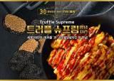 처갓집양념<!HS>치킨<!HE> 30주년 기념 헌정 세계 3대 진미 '트러플 슈프림양념<!HS>치킨<!HE>' 출시