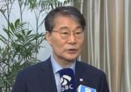중국 장쑤성, 한국기업의 신흥산업 투자 적극지지