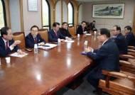 '비례자유한국당' 쓸 수 있나 못쓰나…오후 3시 결론