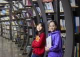 [소년중앙]오래된 보물 같은 책 찾는 모험…책 읽는 재미 더해줍니다