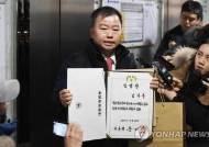 한국당 추천 '세월호 위원' 김기수 사퇴···文 임명장도 반납
