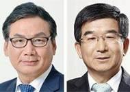 [인사] 저출산위 부위원장 서형수, 권익위 부위원장 김기표