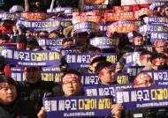 """""""르노삼성 파업 장기화되면 부산 경제 다 죽는다."""""""