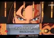 한빛소프트, 모바일 신작 '삼국지난무' 첫 테스트 진행