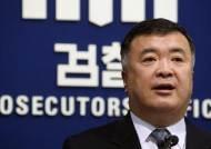 """[단독]이인규 檢조사 받았다···""""盧 논두렁시계, 국정원 개입"""""""