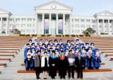 <!HS>경복대학교<!HE> 평생교육대학, 2019년 방문간호 간호조무사과정 수료식