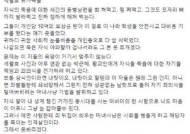 '세월호 막말' 차명진 전 의원 기소의견으로 檢 송치