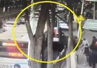 中 버스정류장 인근 도로, 돌연 함몰…20여명 사상·실종