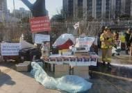 탈북민 단체, 광화문 정부청사 앞에 천막 설치하다…1명 체포