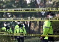 """'이춘재 8차 살인사건' 재심 결정…""""무죄 인정할 증거 명백"""""""