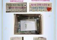중국팬, 엑소 도경수 복무중인 맹호부대에 선물…'매국노' 비판한 중국