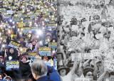 [이정재 칼럼니스트의 눈] 포퓰리즘 대한민국, 4월 총선이 마지막 탈출 기회다