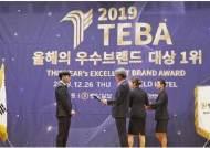 고덕동 상일동 치과 서울S치과의원, 의료 부문 2019 올해의 우수브랜드 대상 1위