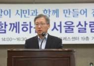 강태웅 서울시 부시장 출마 선언…윤준병·김원이 이어 세번째