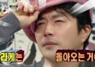 """[인터뷰⑦] 권상우 """"'라스' 소라게 진지하게 재연, 10년짤 고맙다"""""""