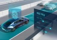 신산업 육성 위해 정부 데이터 곳간 문 연다…자율주행ㆍ헬스케어 데이터 개방