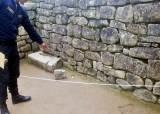 마추픽추 안에서 대변 본 무개념 외국인 관광객 6명 체포