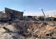 이란 폭격에 잿더미 된 미군기지…그런데 멀쩡한 무인 드론기