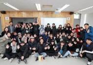 삼육대 글로벌한국학과, 외국인 신입생 환영식 개최