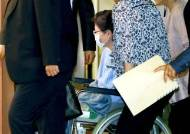 박근혜 파기환송심, 불출석으로 5분 만에 종료…이르면 2월 말 선고
