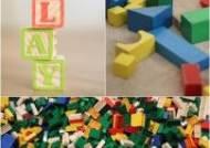 덴마크 목수가 처음 만든 장난감, 레고는 무슨 뜻일까요