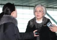 """美국무부 """"한미 외교장관, 대북 문제 조율 재확인…한미일 협력도 논의"""""""