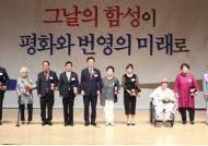 """""""특별 보상 따라야""""…경기도, 독립유공자 의료비 무한 지원"""