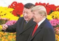 미국 230조원 구매약속 받고 중국 환율제재 풀었다