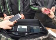 국방부, 병사 휴대전화 '카메라 촬영' 차단 기술 개발