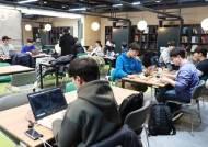 세종대 소프트웨어융합대학, 제7회 인공지능 해커톤 진행