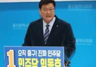 """임동호 """"김기현, 총선에서 맞붙자. 패배 이유 알려주겠다"""""""