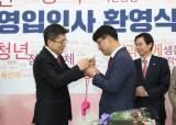 '보수색 희석'에 포인트 둔 한국당 인재영입...4번째 영입은 공익신고자 이종헌