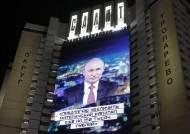 야욕의 푸틴, 72세의 재집권 위한 절차 돌입?…영구집권 3개 시나리오