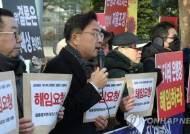 """DLF 대책위 """"우리·하나 경영진 해임"""" 진정서 제출…손태승·함영주 징계 향방은"""