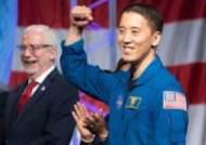 [단독] 이라크 전쟁겪고 의사된 남성···한인 첫 우주비행사됐다