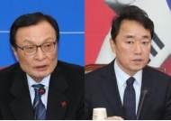 """'장애인 폄훼' 비판에 또 혐오 표현…한국당 """"마음 삐뚤어진게 장애인"""""""