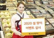 KB국민카드, 흰쥐의 해 맞아 '2020 설 맞이 이벤트'